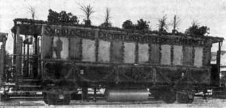 Afb. 5 - Versierd lokaal, rijtuig 2e klasse serie 1200 (Foto: Spoorwegmuseum)